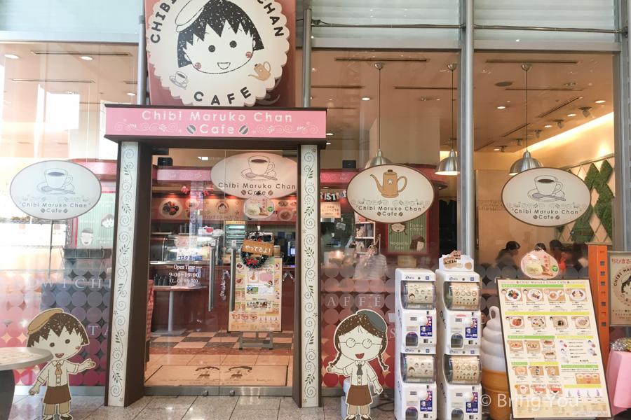 TOKYO-SHOPPING-29