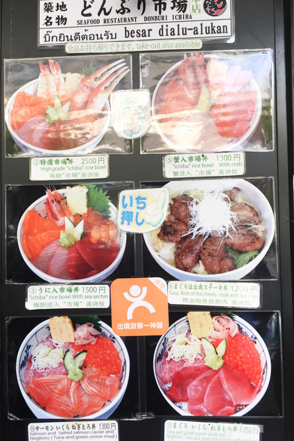 TOKYO-SHOPPING-4