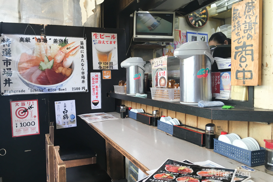 TOKYO-SHOPPING
