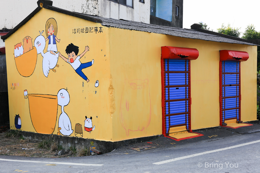 Taiwan-Painted-village-27