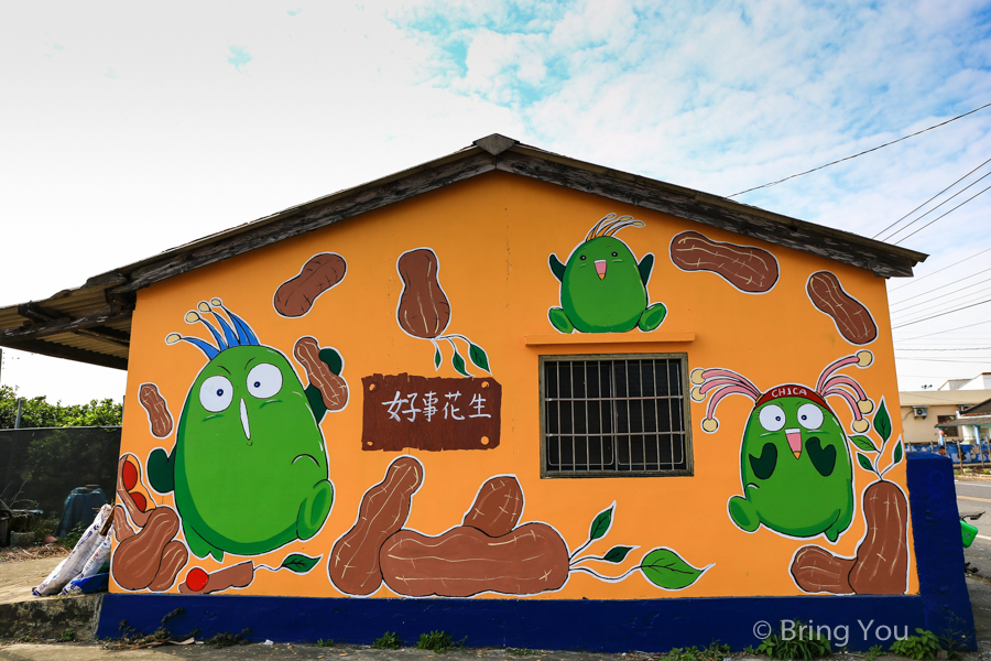 Taiwan-Painted-village-7