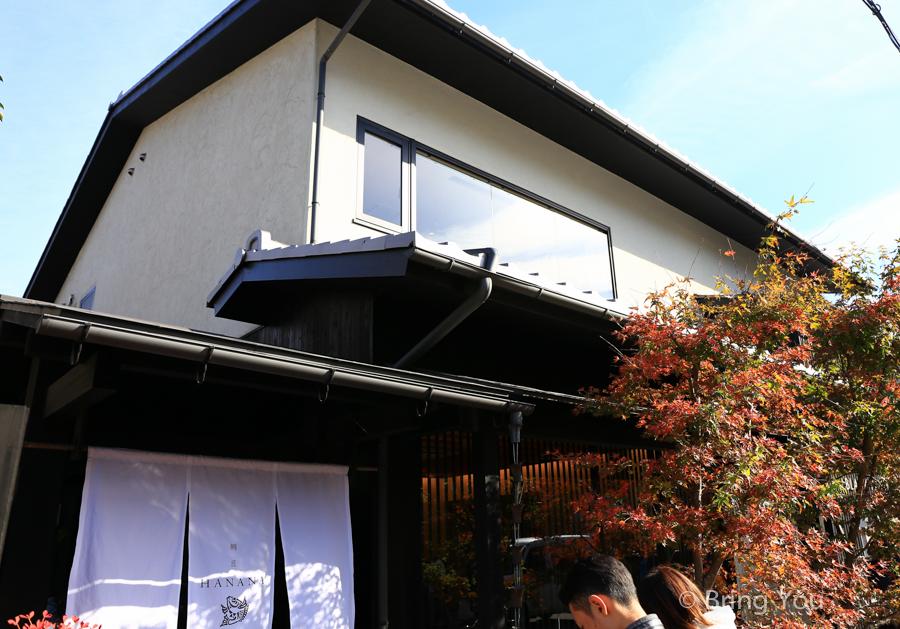 arashima-hanna-22