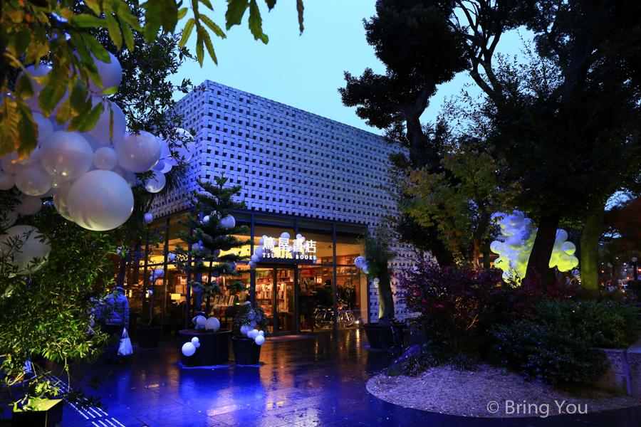 【代官山景點】蔦屋書店出發的靜謐日本時尚街道、東京文青一日遊之旅