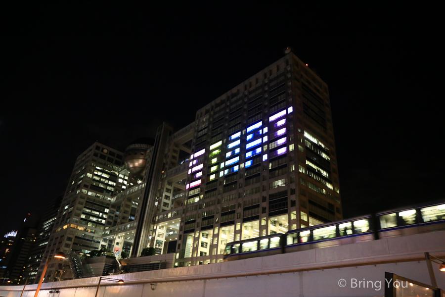 富士電視台夜晚點燈