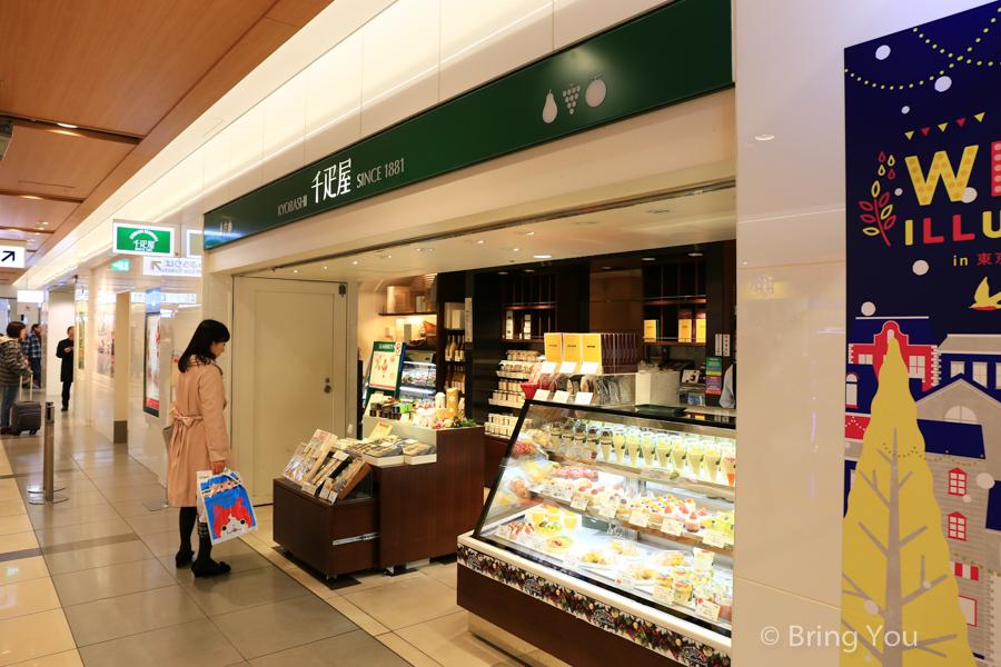 tokyo_station-13
