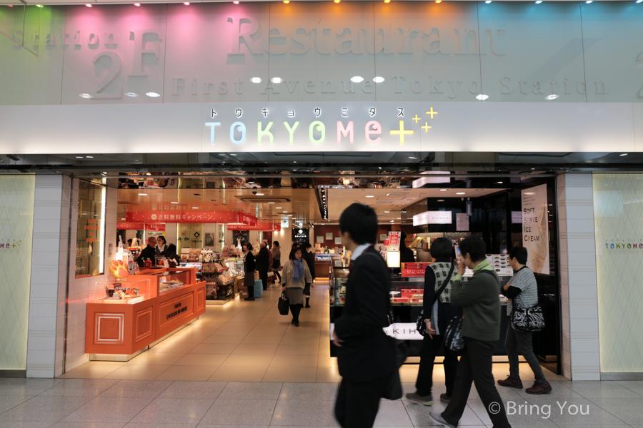 tokyo_station-33
