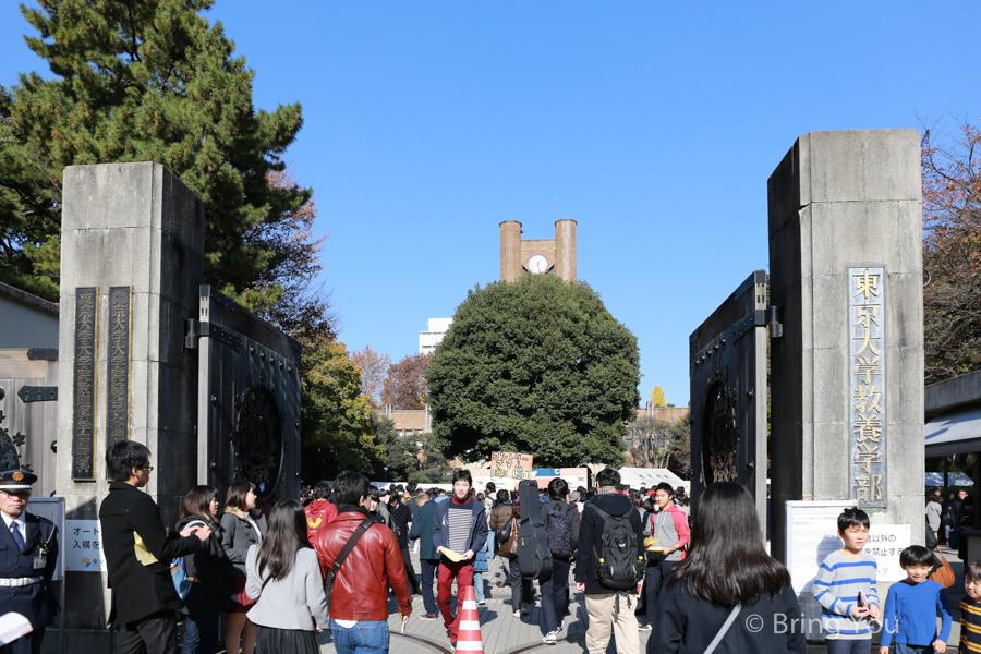 【參觀日本學園祭】東京大學駒場祭超多男扮女裝&銀杏很美&食堂好好吃