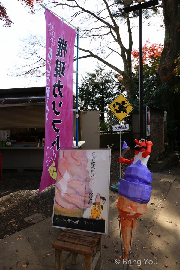 takao-san-11