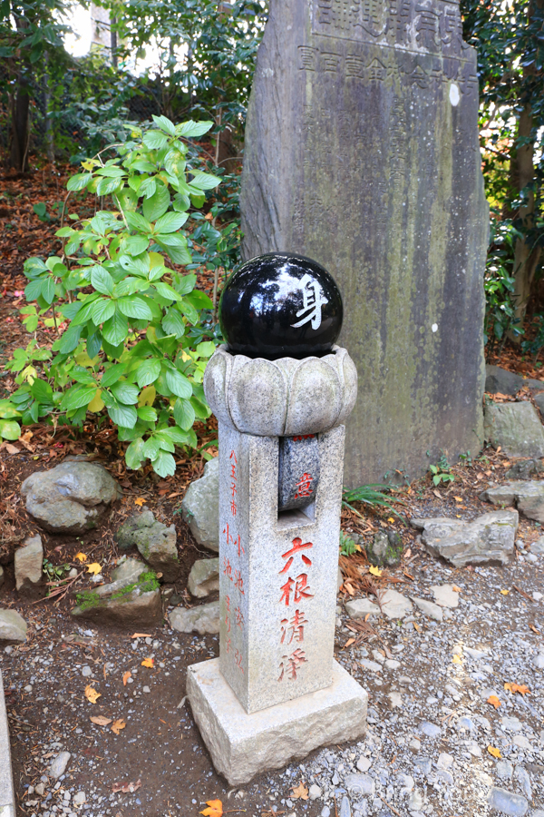 takao-san-3