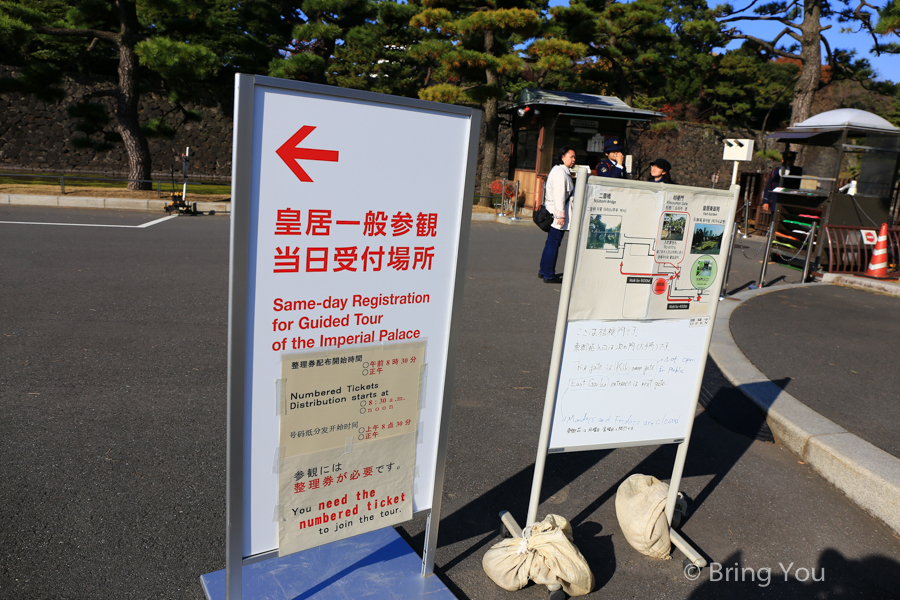tokyo-imperial-palace-2