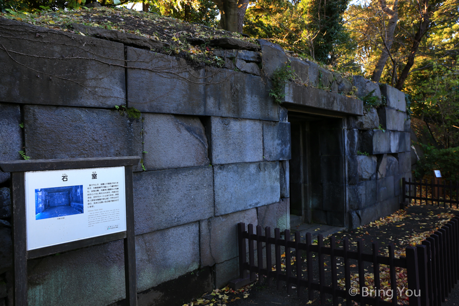 tokyo-imperial-palace-41