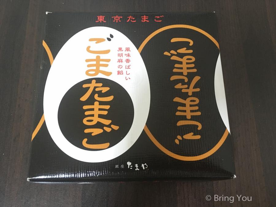 tokyo-must-buy-goods-7