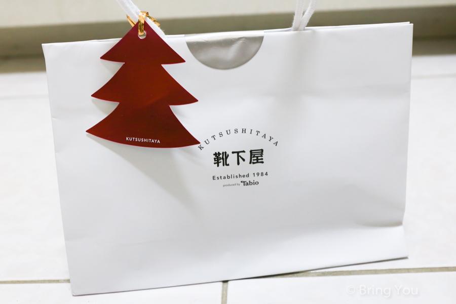 tokyo-must-buy