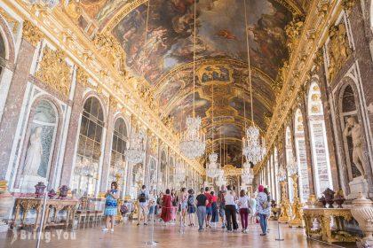 【巴黎景點】凡爾賽宮攻略﹣交通、門票、開放時間、行程安排必看