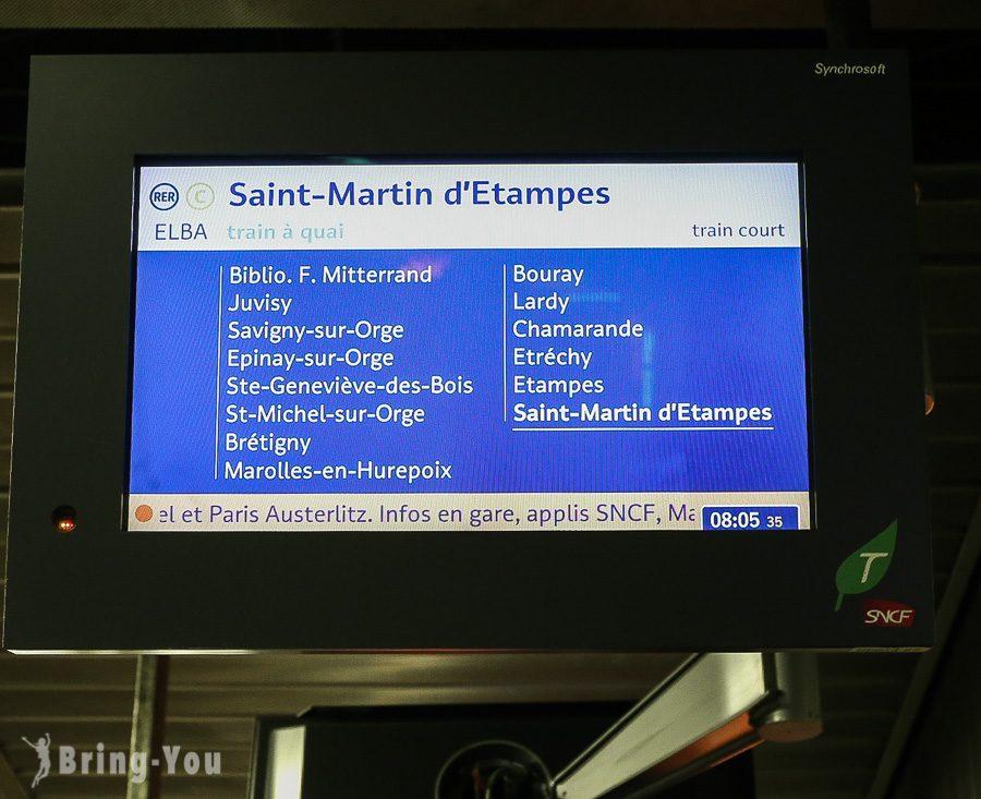 巴黎凡爾賽宮交通