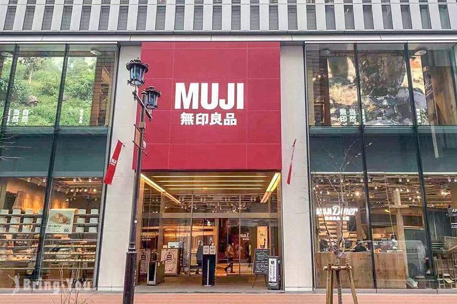 【東京銀座】無印良品世界旗艦店+MUJI HOTEL 飯店逛街總攻略