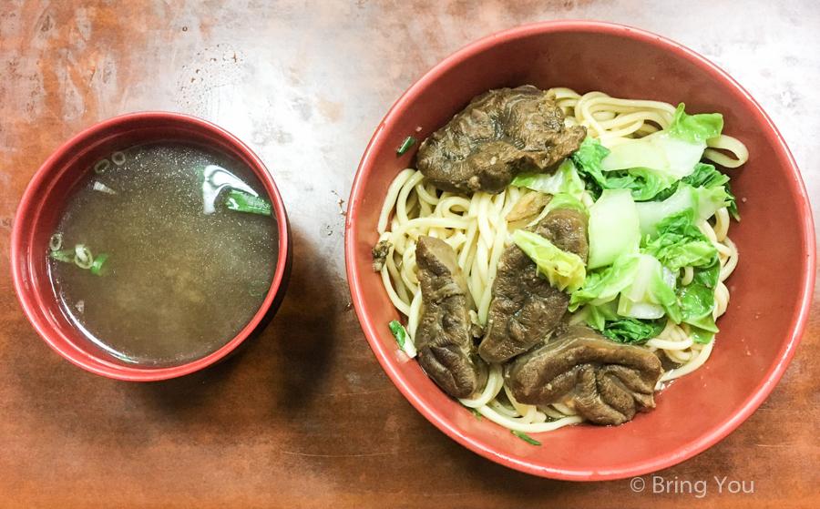 kaohsiung-noodle-2