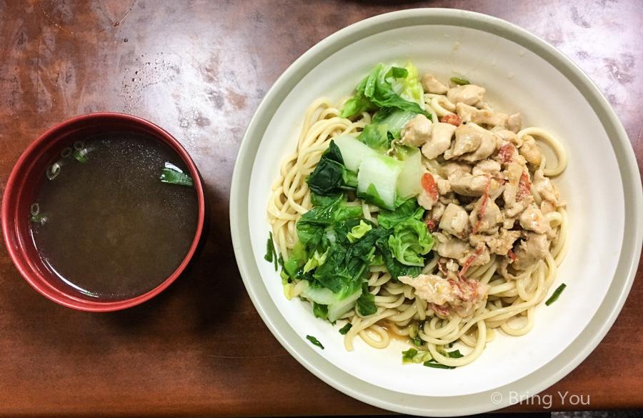 kaohsiung-noodle-4