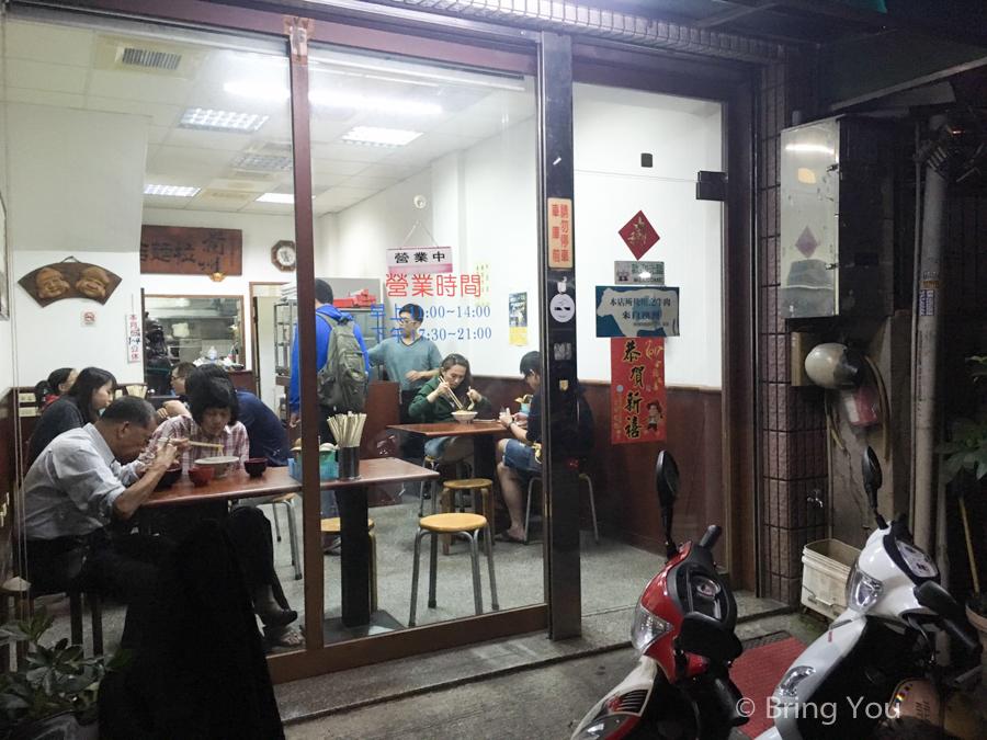 kaohsiung-noodle-8