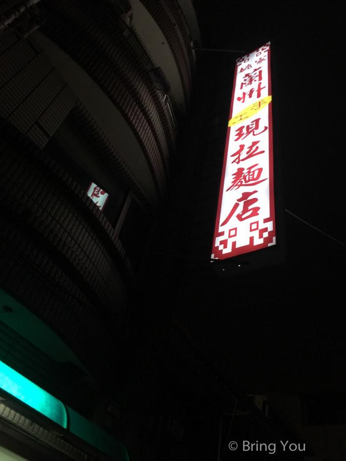 kaohsiung-noodle-9