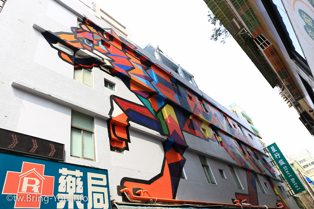 kaohsiung-start-hotel-26