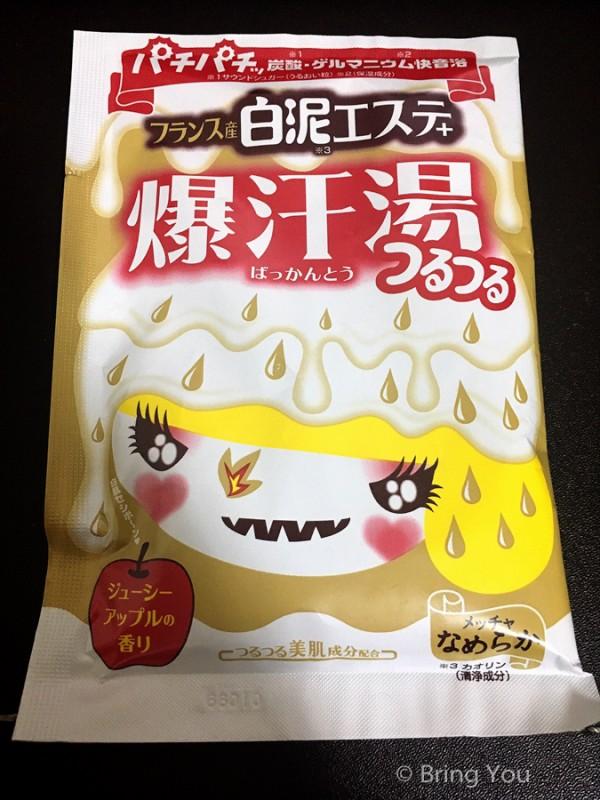 japan-shopping-2