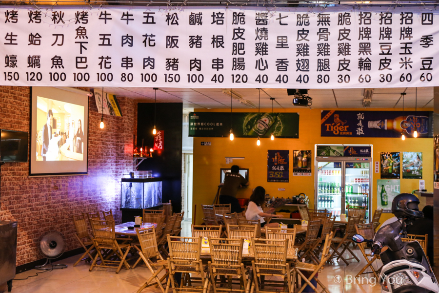kaohsiung-delicious-BBQ-3