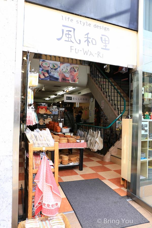 kappabashi-kitchen-town-18