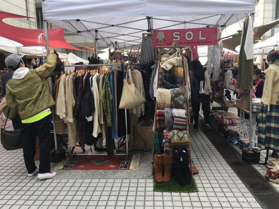 tokyo-market-5