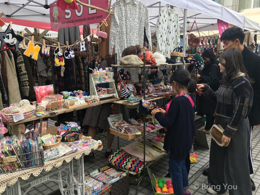 tokyo-market-6