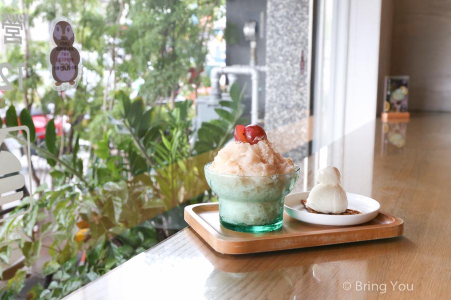 kaohsiung-ice-14
