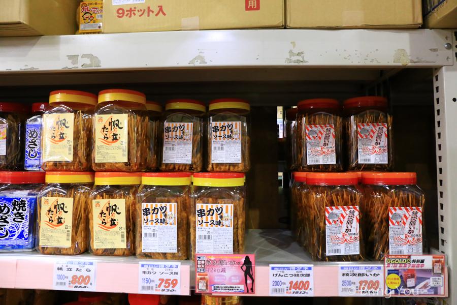 kyoto-takagi-warehouse-13