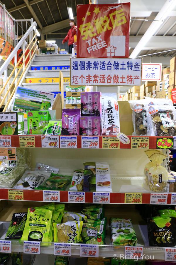 kyoto-takagi-warehouse-14