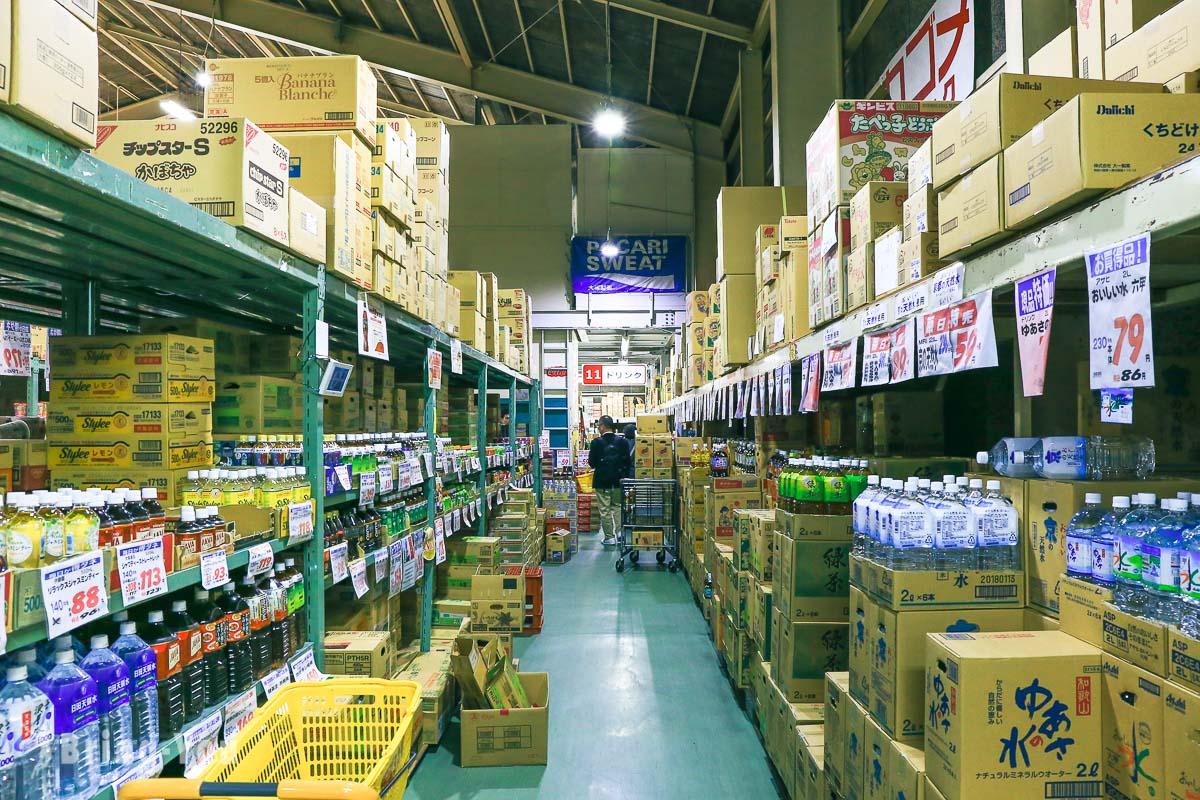 高木批發超市三条店:好買到手會斷的京都便宜超市(交通、免稅、刷卡資訊)