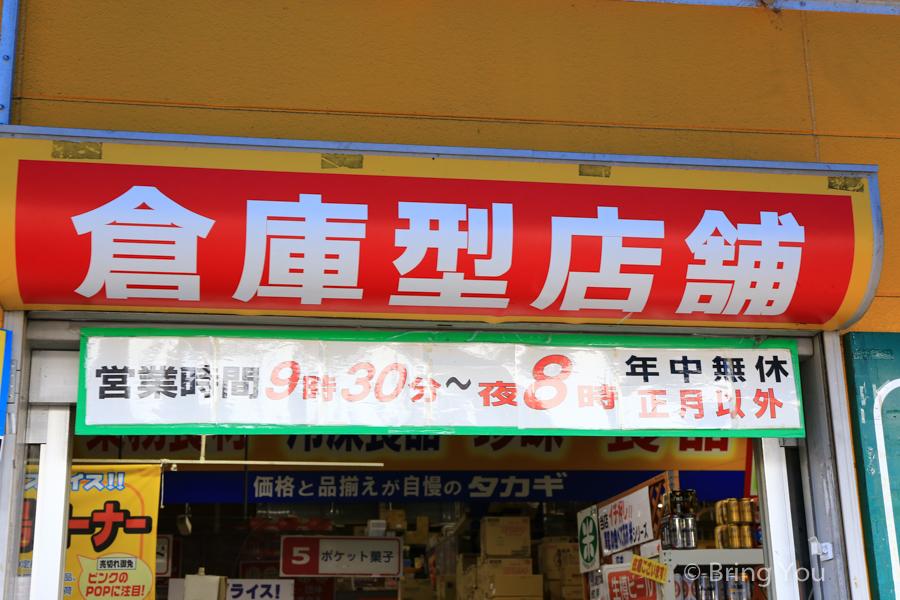 kyoto-takagi-warehouse-2
