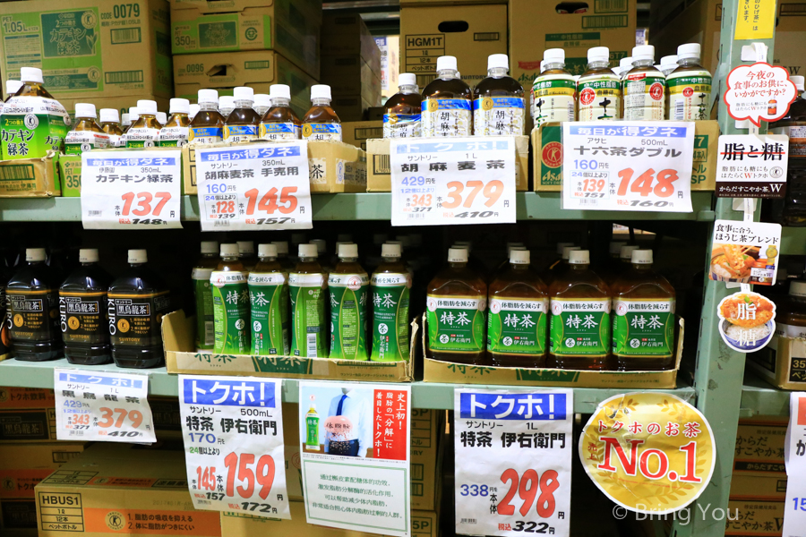 kyoto-takagi-warehouse-6