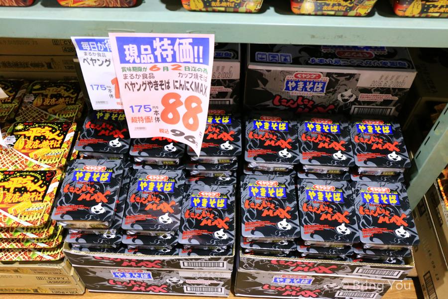 kyoto-takagi-warehouse-9