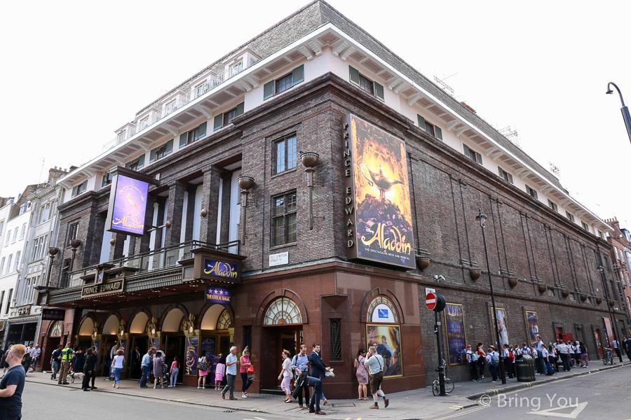 倫敦阿拉丁音樂劇