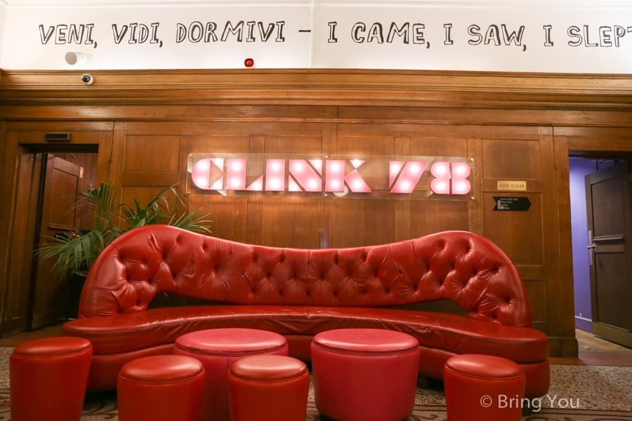 london-clink78-hostel-12