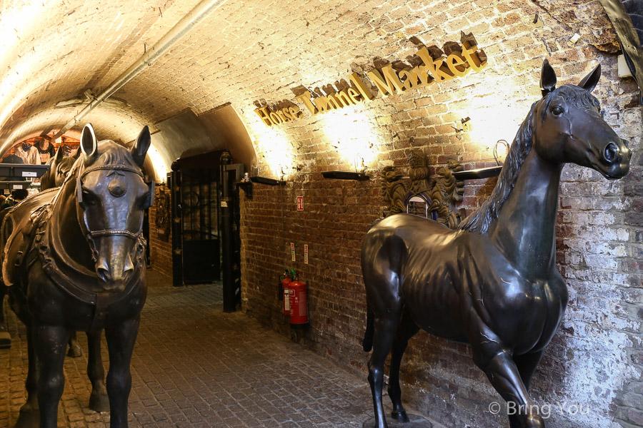 Horse Tunnel Market 倫敦肯頓市集