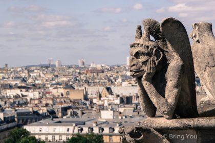 【2020法國自由行】巴黎行程規劃攻略:行前準備、巴黎好玩旅遊景點安排推薦
