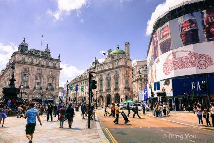 【英國倫敦景點】15+個必去倫敦景點推薦,倫敦就是這麼好玩(2019倫敦一日遊旅遊路線攻略)