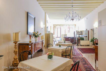 【威尼斯住宿推薦】Ca' Del Campo - 聖馬可廣場附近,交通方便優質星級旅店
