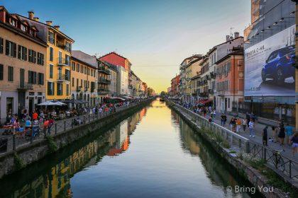 【Naviglio運河區餐廳推薦】品嘗米蘭必吃美食:燉飯、燉牛膝、炸牛排儘在「Ristorante Bellariva」