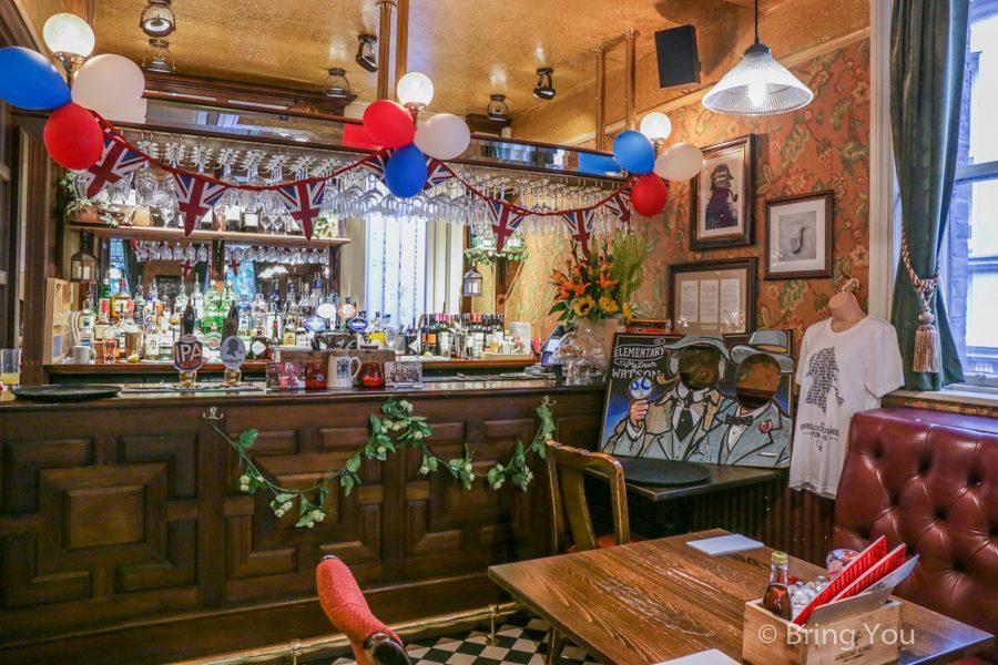 夏洛克福爾摩斯酒吧Sherlock Holmes Pub