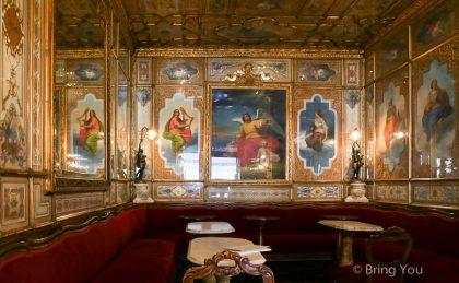 【威尼斯】弗洛里安花神咖啡館Caffè Florian.世界最美咖啡廳之一體驗義大利的優雅