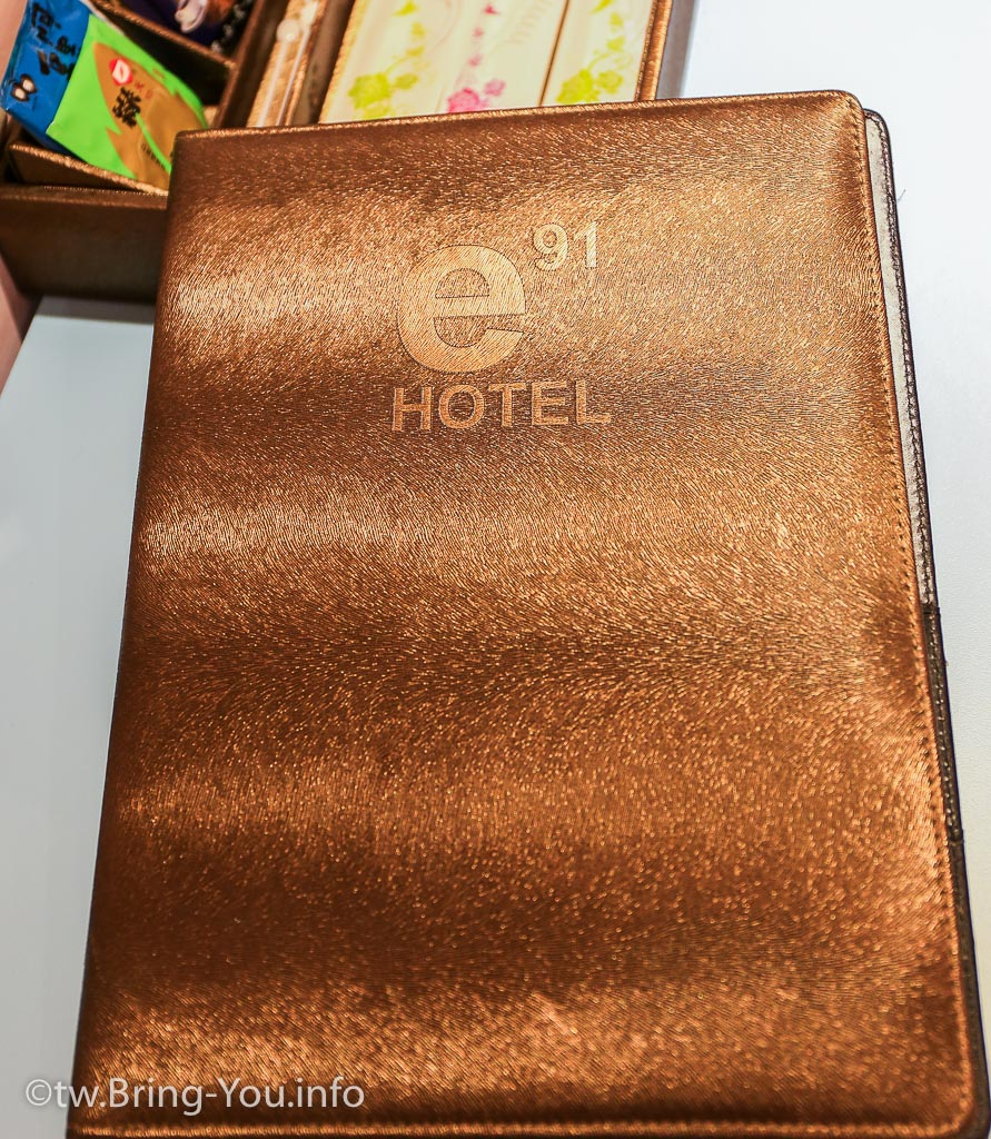 191_hotel-11