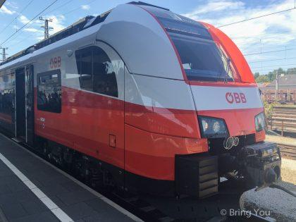 【奧地利交通】哈修塔特(Hallstatt)到維也納西站(Wien Westbahnhof)|奧鐵 OBB+Westbahn攻略