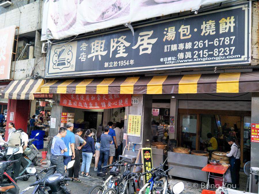 kaohsiung-breakfast-11