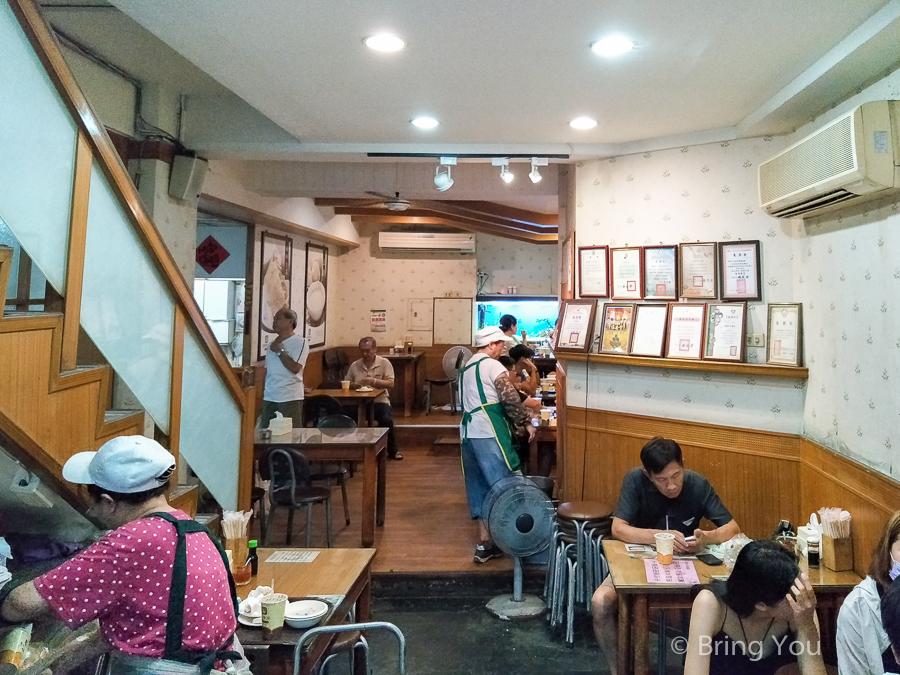kaohsiung-breakfast-2